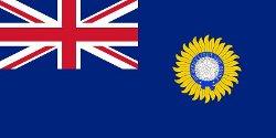 Первый флаг Индии