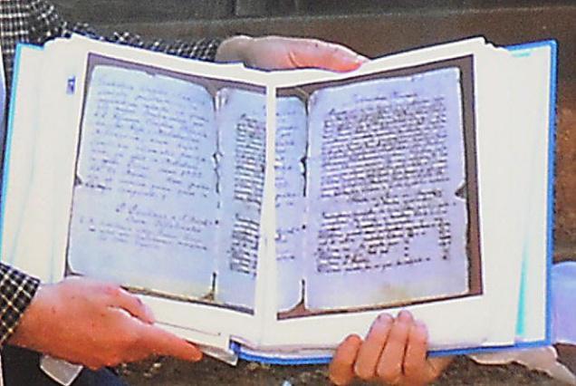 Найдена рукопись 18 века по грамматике санскрита