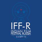 Фестиваль индийского кино 2015