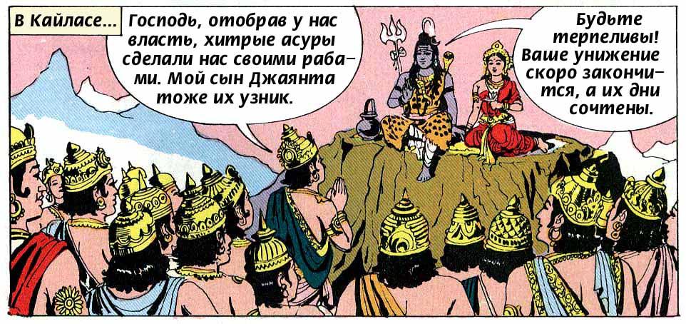 kar019