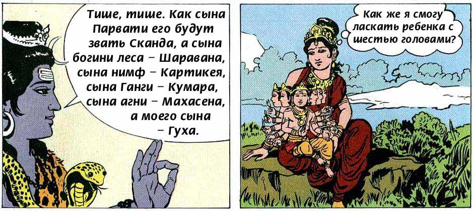 kar032