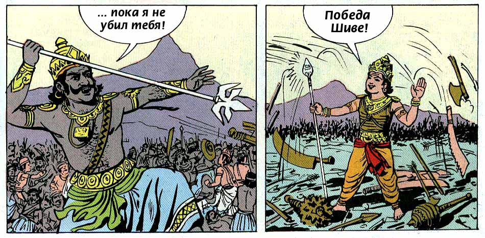 kar042