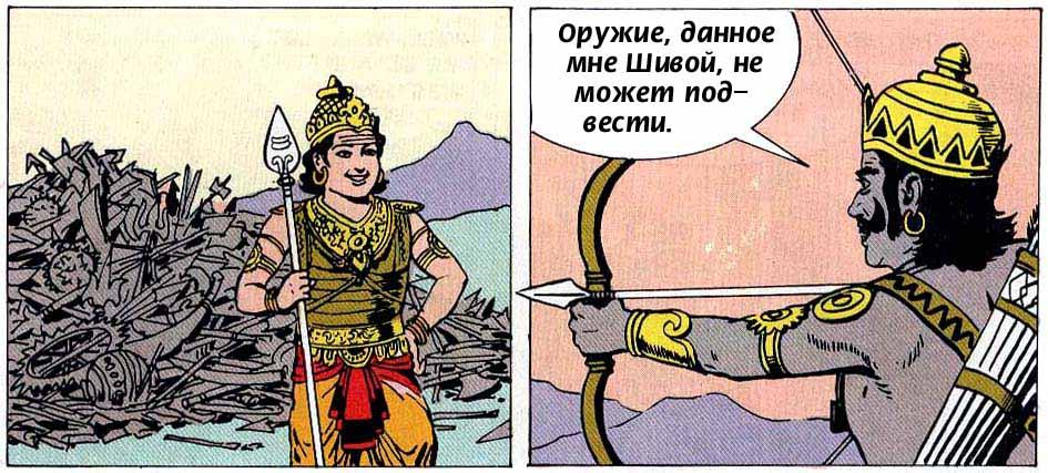 kar043