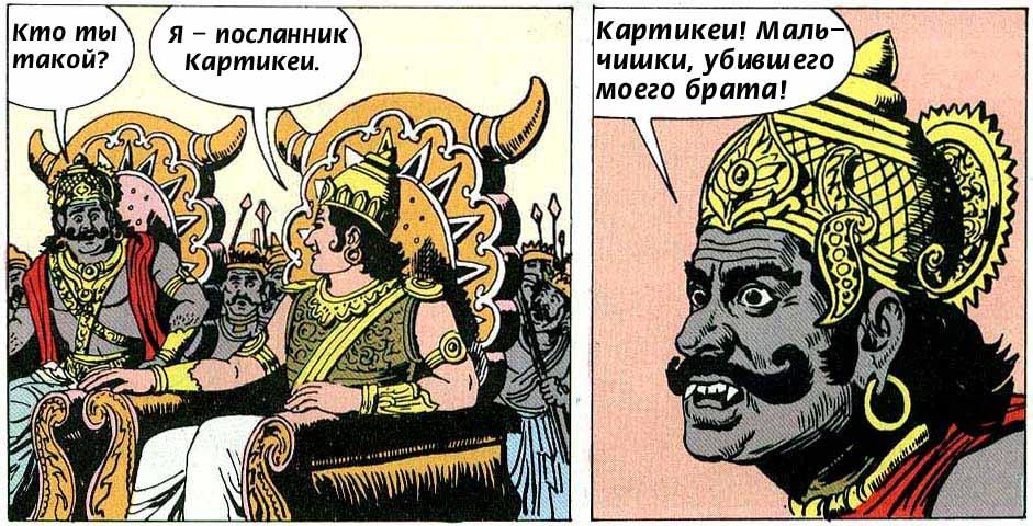 kar051