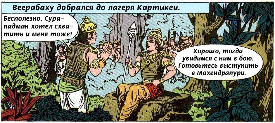 kar057