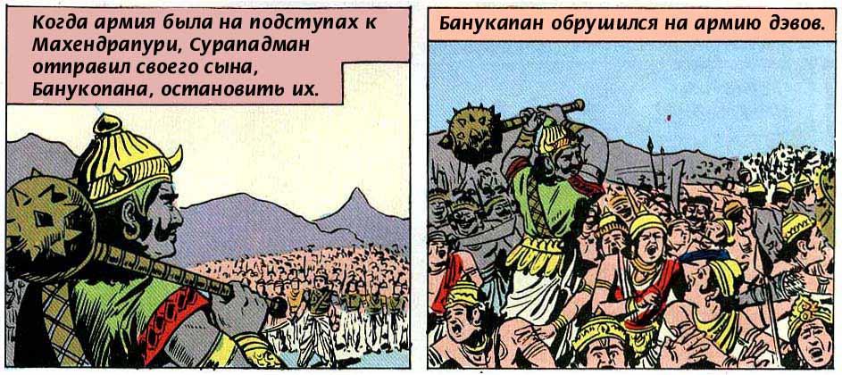 kar058