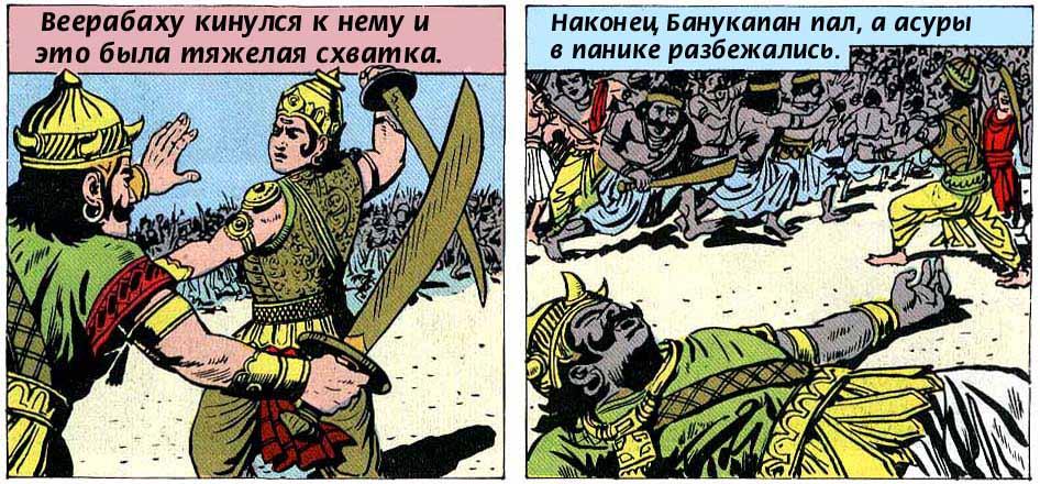 kar060