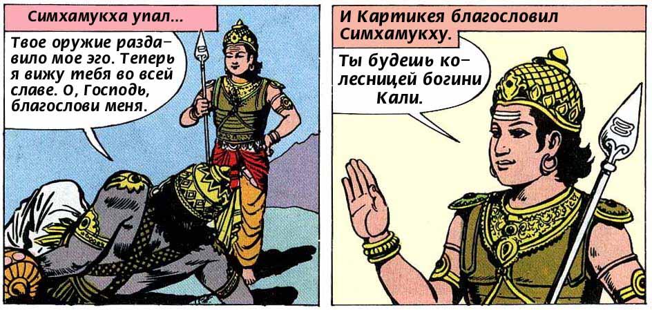 kar067