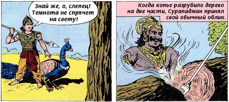 kar078