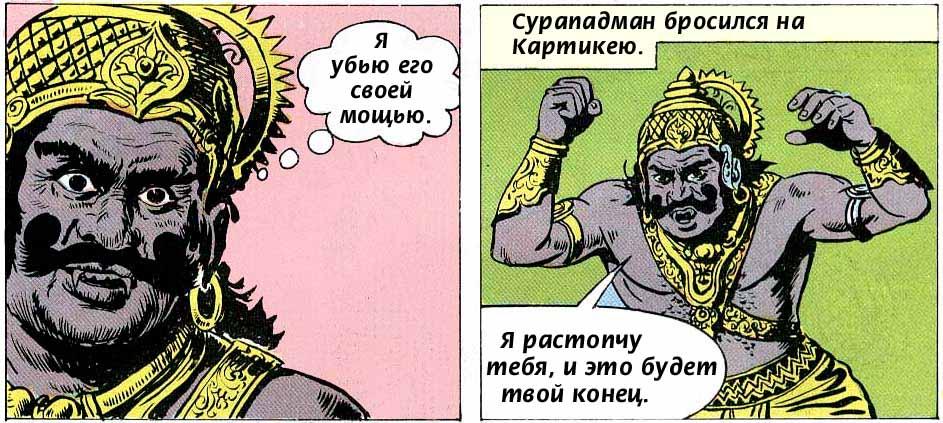kar079