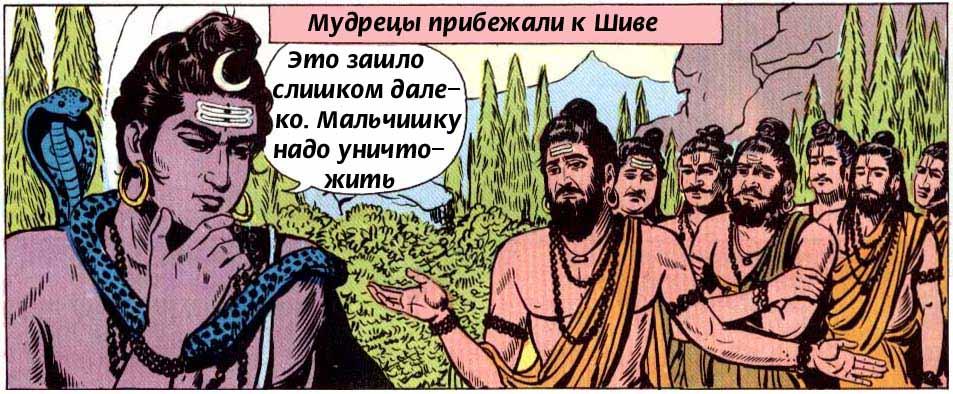 gan031